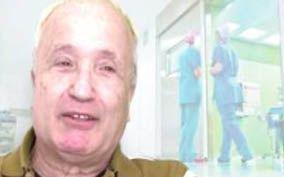 Testimony Penile Prosthesis 15
